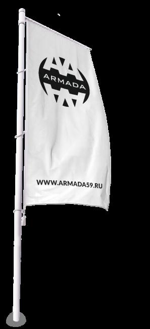 Vertical-Flag-7
